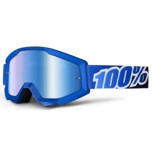 Mascherina Strata Blue Laguna 100% Mirror Blue
